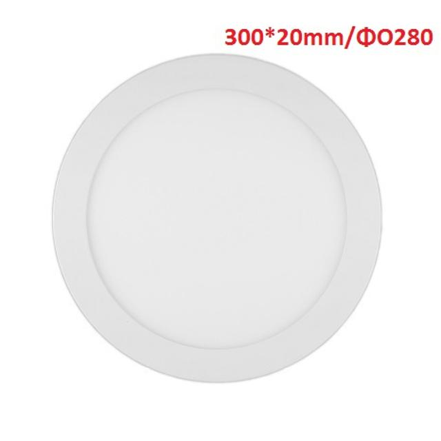 pannello luminoso led 110° 220-240 volt 24 watt CE IP20 bianco naturale no tondo lif flsp1104r24w40k fsl 34672 1/2